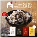 タマチャンショップ人気おすすめランキング|酵素・こなゆきコラーゲン・30雑穀米など