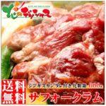 ラム肉のお取り寄せ通販人気おすすめランキング|北海道産・外国産・楽天
