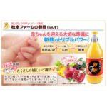 松本ファーム人気おすすめ商品ランキング|鳥骨鶏卵酢効能・仙人力・ケーキ等